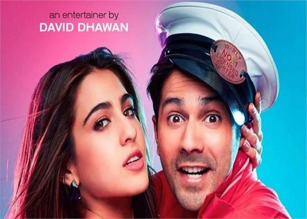 massive fire breaks out on the sets of varun dhawan and sara ali khan