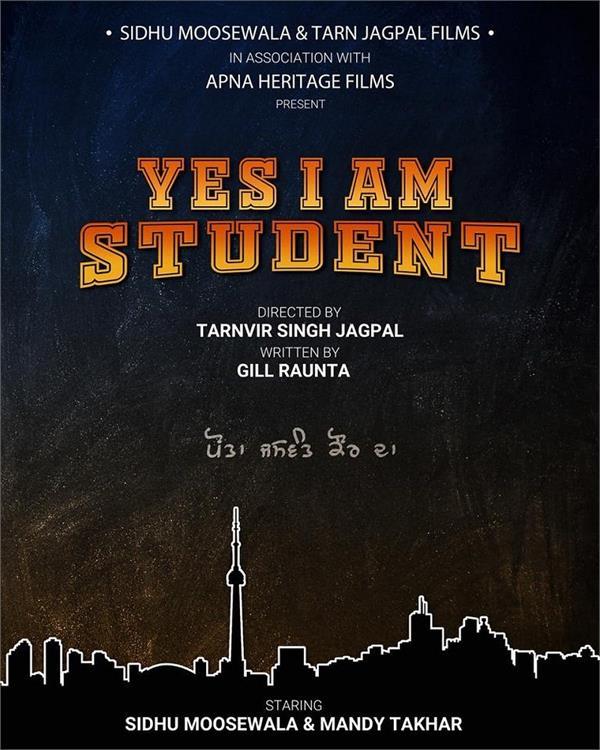 sidhu moose wala movie yes i am student new poster mandy takhar gill raunta 1