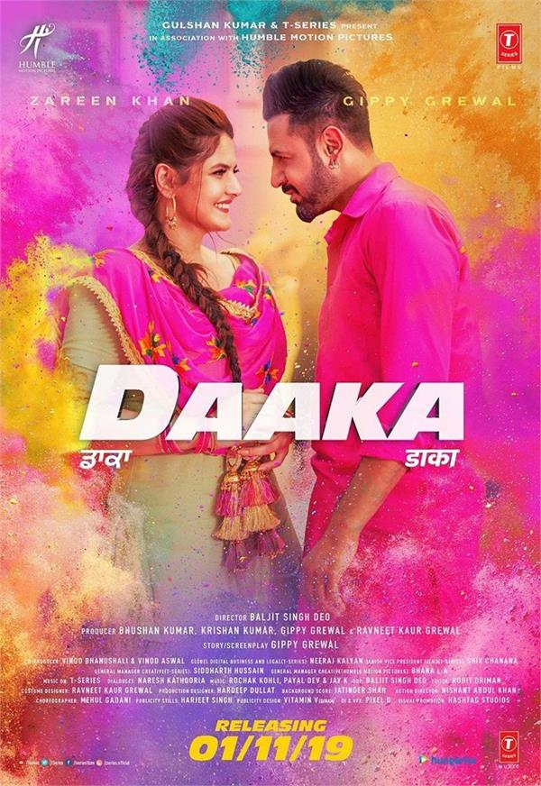 daaka movie new color full poster gippy grewal zareen khan