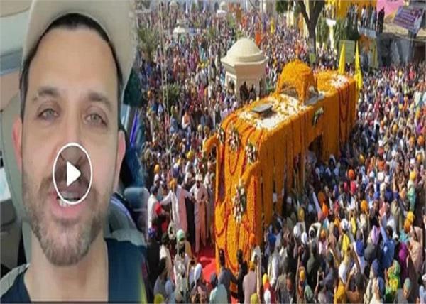 hrithik roshan message for guru nanak dev ji s 550th prakash utsav