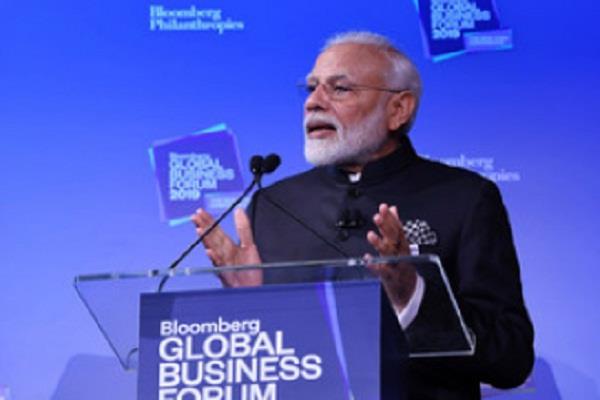 pm modi invites entrepreneurs at bloomberg global business forum