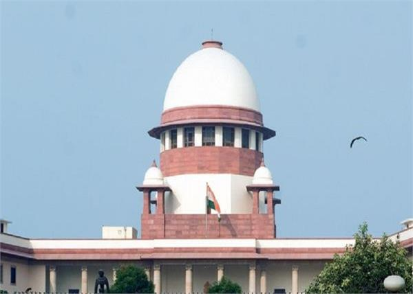 supreme court article 370 central government notice