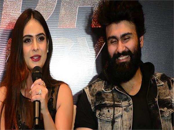 aarya babbar and neha malik announced punjabi movie