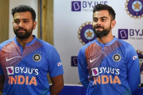 team india  jersey  oppo  byju s