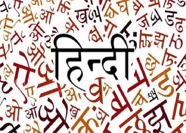 hindi day national language india azad