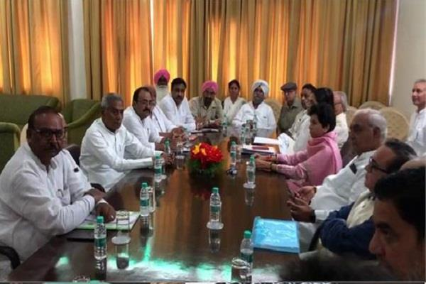 haryana congress screening committee meeting