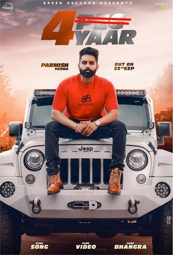 parmish verma new song name changed 4 peg to 4 yaar punjabi song