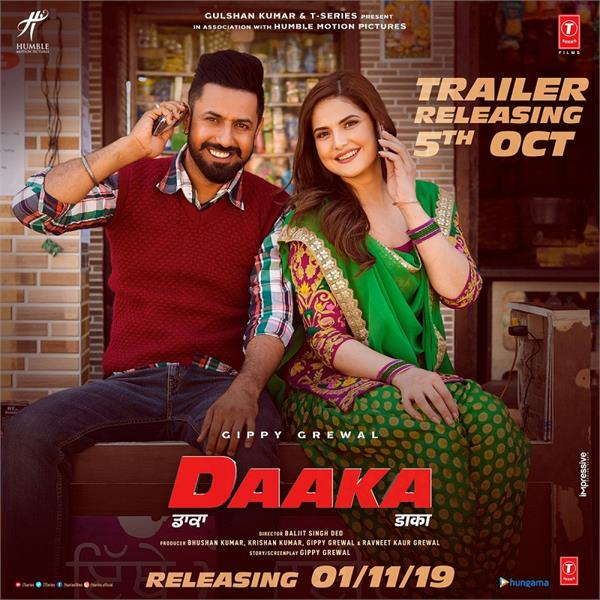 punjabi movie daaka trailer releasing soon