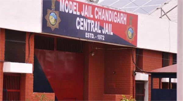 burail  jail
