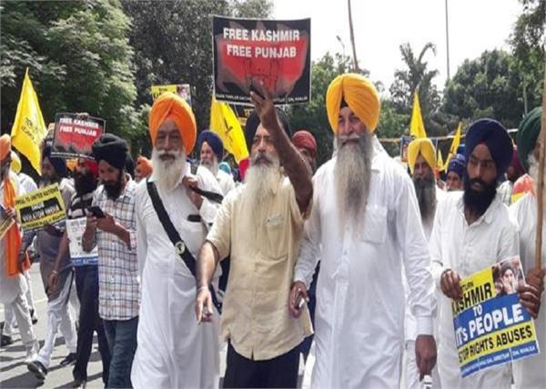 jammu and kashmir sikh organization demonstration article 370