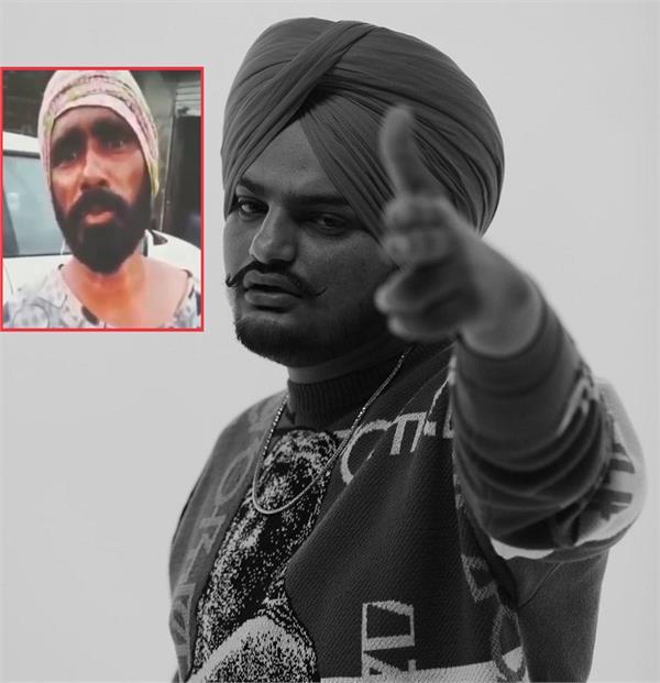 sidhu moose wala fan viral video punjabi singer instagram