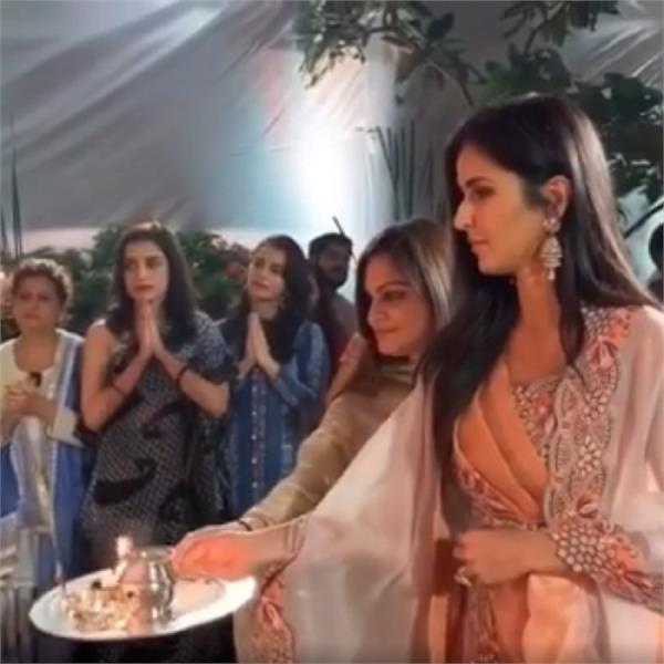 katrina kaif aarti video with salman khan mother salma khan