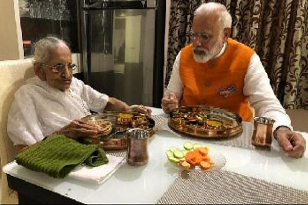 pm narendra modi birthday gujarat
