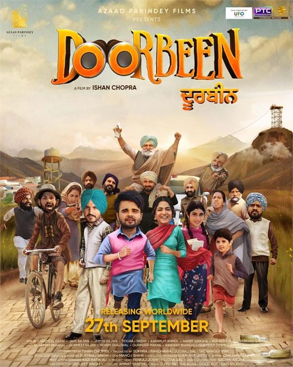 movie review doorbeen