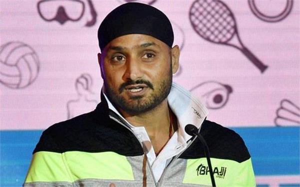 harbhajan singh angry on bcci