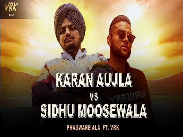 phagware ala new karan aujla vs sidhu moose wala