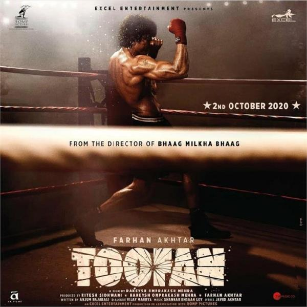 toofan first look revealed  farhan akhtar  s all new boxer look raises the heat