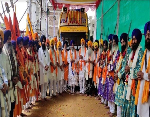 amritsar  international nagar kirtan  aurangabad  pune