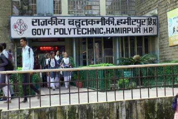 ragging hamirpur polytechnic college