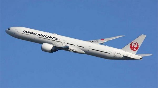 america fines japan airlines