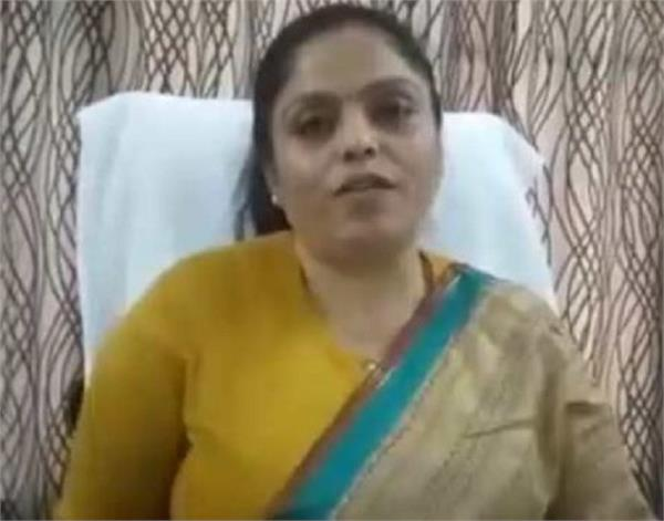amritsar  nari niketan  punjab women commission