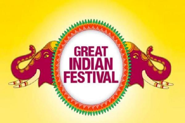 amazon  s great indian festival sale