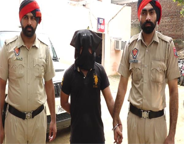amritsar  hooliganism  shera  arrested