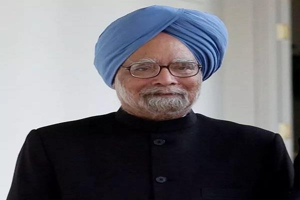 ex prime minister manmohan singh worked