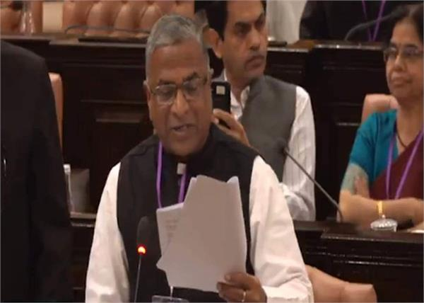 maldives parliament responds to pakistan  s agreement  let it be