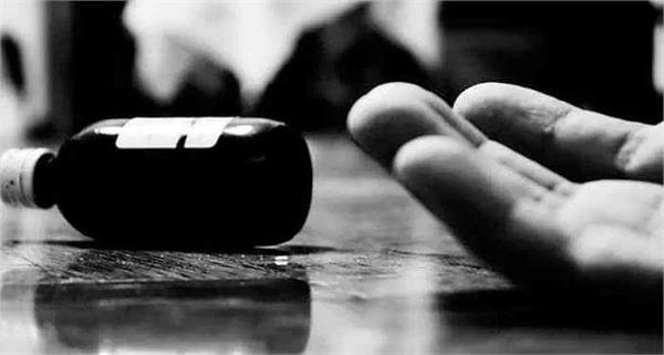 youth commits suicide after not getting a job
