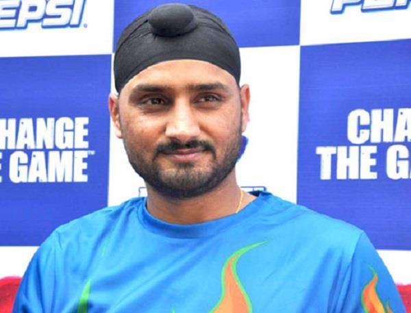 harbhajan singh  punjab cricket association