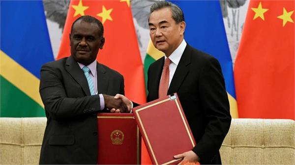solomon islands leaves taiwan for diplomatic relations with china