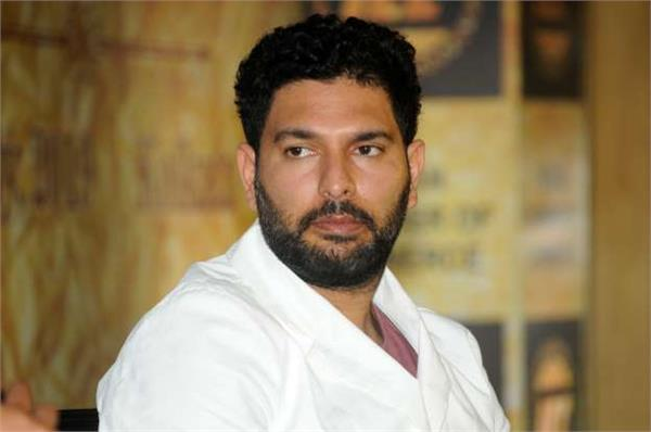 domestic violence case against yuvraj singh ends