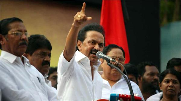 dmk to protest against modi government over hindi imposition
