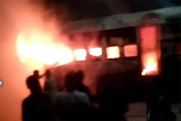 fire in the sampark kranti superfast express