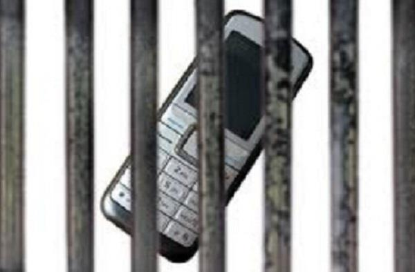 amritsar jail  15 mobile recovered