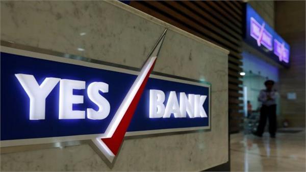 uttam prakash resigns as independent director of yes bank