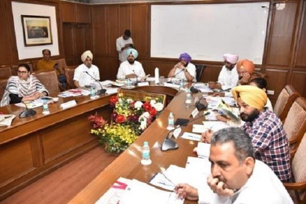 punjab cabinet reshuffle rumours