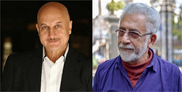 anupam kher hits back at naseeruddin shah  s   clown   comment