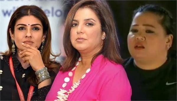 raveena tandon farah khan and bharti singh