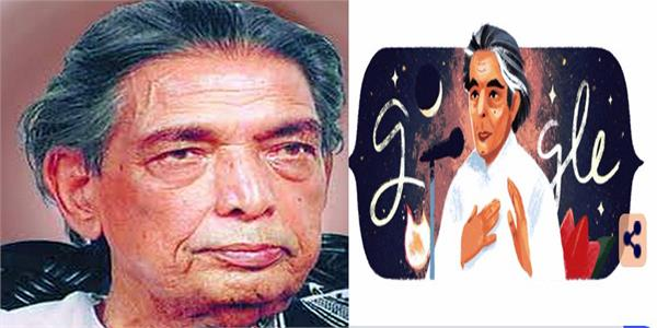 google doodle pays tribute to legendary poet kaifi azmi on birth anniversary