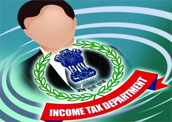 delhi pune income tax department raid vvip helicopters
