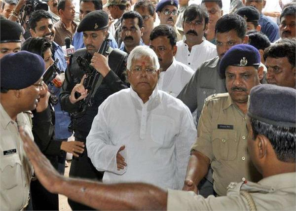jharkhand rims lalu yadav ward raid