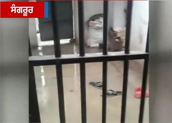 sangrur jail prisoner video viral jail superdent