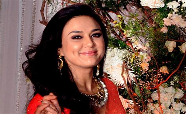 preity zinta happy birthday