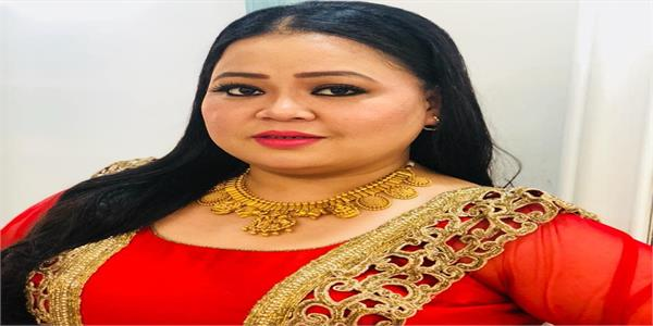 comedian bharti singh asks court to scrap case on hurting sentiment