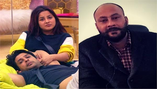 shehnaz father claims channel is trying hard to make siddharth wins