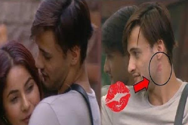 shehnaz was seen kissing asim riaz just to tease sidharth