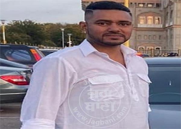 sultanpur lodhi malkit singh london murder