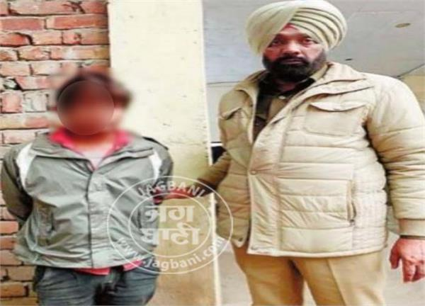 ludhiana  girl  rape